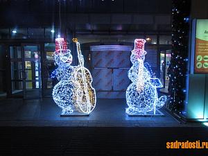 Светодиодные фигуры снеговики. г. Волгоград