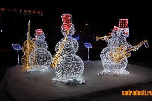 Снеговики-музыканты